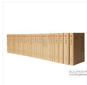 经典小说(34种,30册,箱装)  9D23f