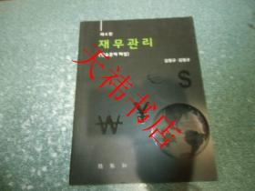韩文原版书(具体书名见图)
