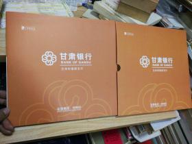 中国邮票2017年册 定制版