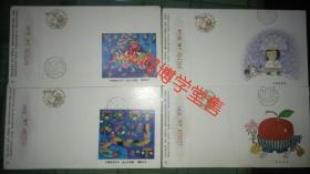 明信片 1995年贺年有奖 中国民间艺术·金山农民画 猪肥业大,嬉踢毽子,飞雪迎春到,平平安安。四张面值15分