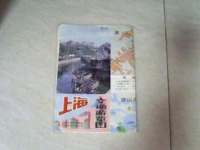 上海交通游览图【8开   1989年2月第二版12印】