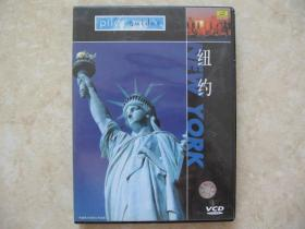 (VCD)纽约(中国唱片公司出版)(全新正版,收藏价值极高)