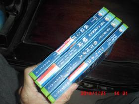美国百年畅销经典 4册合售(英文全本)