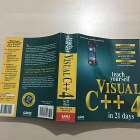英文原版 Teach Yourself Visual C++ 4 in 21 Days (Sams Teach Yourself) 私藏,有下划线