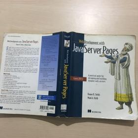 英文原版 Web Development with JavaServer Pages(扉页有章印)私藏