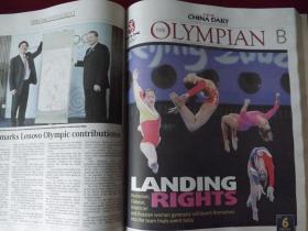第29届奥运会官方英文会刊(CHINA DAILY THE OLYMPIAN)