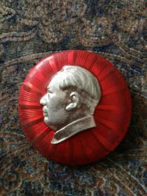 毛主席像章,背面,忠字,文革时期铝合金制,