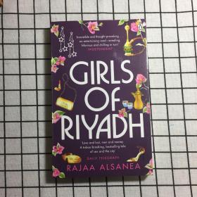 Girls of Riyadh(全英文)