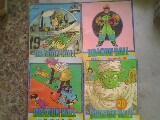 七龙珠 未来人造人卷 1-3-4-5集4本合售 32开