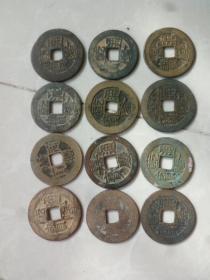 江西赣南征收:古铜器12枚,盛世五帝钱之三种:康熙通宝,乾隆通宝,嘉庆通宝 三个品种,三包个个声音好。