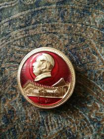 毛主席像章,正面,韶山图,文革时期铝合金制。