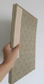 旧册页一本 空白未使用 尺寸很大 缎面12折 有黄斑(全店满30元包挂刷,满100元包快递,新疆青海西藏港澳台除外)