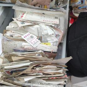 八九十年代实际信封纸品一堆8.3斤
