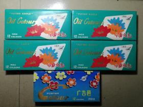 油顏G:老油畫顏料飛鵬牌油畫色四盒+飛鷹牌廣告色一盒。