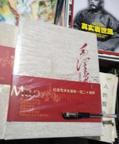 毛泽东在延安   画册
