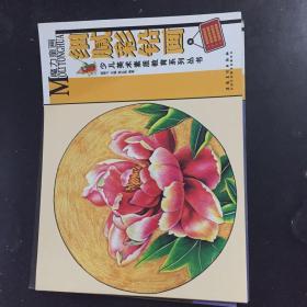 少儿美术素质教育系列丛书:魔力童画·细腻彩铅画
