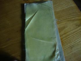 老拓本,空白纸,45幅对开合售 长26x11.5