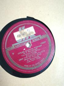五十年代原版黑胶唱片〈女声独唱一好)
