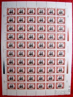 全新印花税2元整版60枚带北京邮票厂铭--全新整版税票甩卖--实拍--包真,