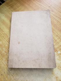 (空白)(文革6张不同样板戏插图)日记本(无外护封)