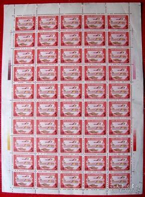 全新印花税票5元(整版50枚)带北京邮票厂铭--全新整版税票甩卖--实拍--包真,