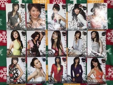 原版 TVB无线女艺员明信片 一共十五位女星 整套出售