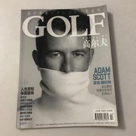 GOLF高尔夫