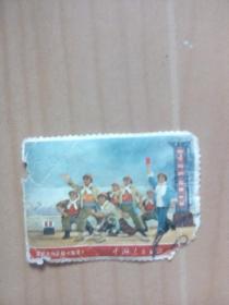 文革票--文5:毛主席的革命文艺路线胜利万岁(3)京剧[海港]信销邮票