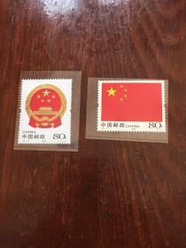 2004-23(T)中华人民共和国国旗国徽邮票