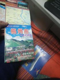 梅州市旅游交通图2003