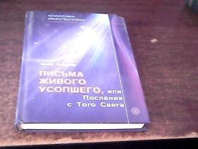 外文图书(以图为准)