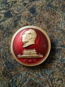 毛主席像章,正面,天安门东方红,文革时期铝合金制。
