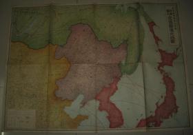 侵华老地图 1935年日满露支交通国境大地图 满洲国内蒙古绥远省郁陵岛海参崴图们江出海口 107x77cm