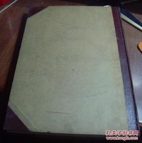 《解放军画报》 1966年1~10期 8开精装合订本