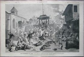 1891年10月18日法国原版老报纸《Le Journal Illustré》—中国民众反基督教运动