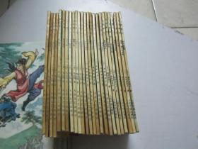 七笑拳 (25册合售)