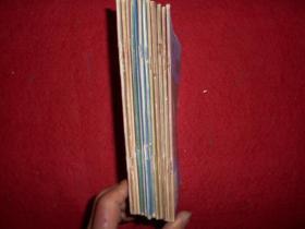 围棋 1993年第1——12期共12本合售