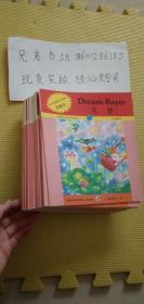 新童话・买梦 (20开彩图 英汉对照)有库存