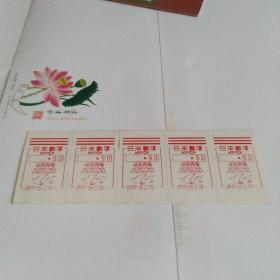日本邮便五张