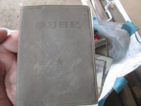老日记本老笔记本封皮(货号190609)128