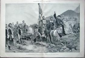 1894年10月21日法国原版老报纸《LILLUSTRE SOLEIL DU DIMANCHE》—中国火炮对日军开炮
