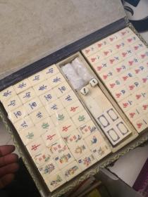 老麻将一套(144张牌,配子八张,竹骨材质),有盒套,未用过 未拆封  近10品    新