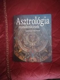 占星家:民登基尼克(匈牙利语原版)