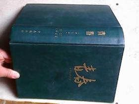 青春   1981年合订本 1-12期全