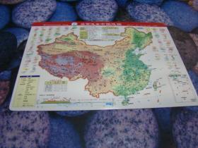 桌面速查中国地图 书包版 卡片 双面彩印