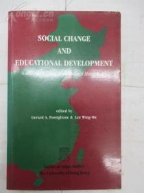 Social Change And Educational Development : Mainland China, Taiwan and Hong Kong