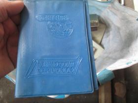 老日记本老笔记本封皮(货号190609)160