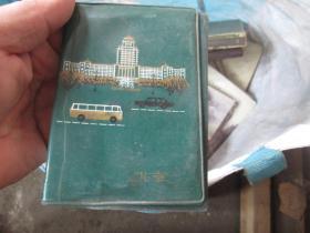 老日记本老笔记本封皮(货号190609)161