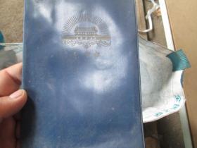 老日记本老笔记本封皮(货号190609)167