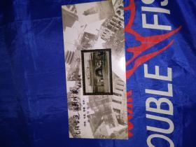 沈阳古迹旧影珍藏(官衙,寺庙,塔楼,市井)邮资明信片全18张